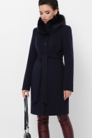 бежевое пальто с меховой опушкой. Пальто П-330-90 з. Цвет: 5132-синий цена