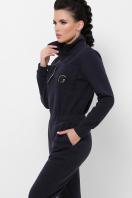 темно-серый женский комбинезон. комбинезон Дилси д/р. Цвет: синий цена