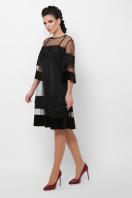 двойное платье больших размеров. платье Хелма-Б 3/4. Цвет: черный 1 купить