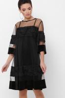 двойное платье больших размеров. платье Хелма-Б 3/4. Цвет: черный 1 цена