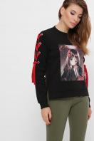 кофта аниме со шнуровкой. Девочка с яблоком Свитшот Аниме (зима) д/р. Цвет: черный купить