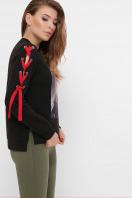 кофта аниме со шнуровкой. Девочка с яблоком Свитшот Аниме (зима) д/р. Цвет: черный цена