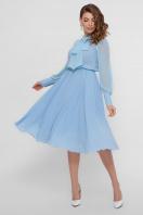 синее платье из креп-шифона. платье Аля д/р. Цвет: голубой купить