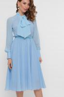 синее платье из креп-шифона. платье Аля д/р. Цвет: голубой цена
