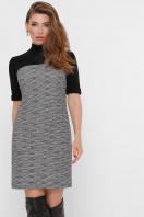 платье из букле с короткими рукавами. платье Дилора к/р. Цвет: букле ромб-черный купить