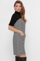 платье из букле с короткими рукавами. платье Дилора к/р. Цвет: букле ромб-черный цена