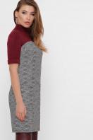платье из букле с короткими рукавами. платье Дилора к/р. Цвет: букле ромб-бордо купить