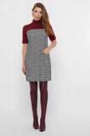 платье из букле с короткими рукавами. платье Дилора к/р. Цвет: букле ромб-бордо цена