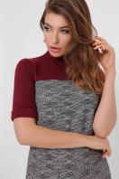 платье из букле с короткими рукавами. платье Дилора к/р. Цвет: букле ромб-бордо в Украине