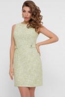 персиковое платье без рукавов. платье Элиана б/р. Цвет: оливковый купить