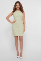 персиковое платье без рукавов. платье Элиана б/р. Цвет: оливковый цена