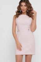 персиковое платье без рукавов. платье Элиана б/р. Цвет: персик цена
