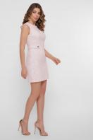 персиковое платье без рукавов. платье Элиана б/р. Цвет: персик в интернет-магазине