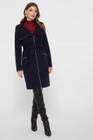 горчичное пальто на молнии. Пальто ПМ-29. Цвет: синий купить