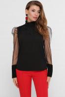 блузка черного цвета с прозрачными рукавами. блуза Соломея д/р. Цвет: черный 1 купить
