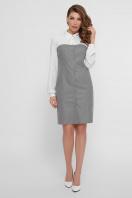 офисное серое платье. платье Линси д/р. Цвет: серый-роз.полос-бел.отд купить