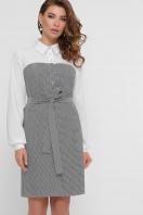 офисное серое платье. платье Линси д/р. Цвет: лапка м.черная-бел.отд. купить