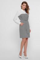 офисное серое платье. платье Линси д/р. Цвет: лапка м.черная-бел.отд. цена
