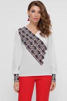 блузка из креп-шифона с принтом. Вышивка блуза Верика д/р. Цвет: белый купить