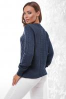 терракотовый свитер с косами. Свитер 158. Цвет: джинс купить