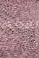 розовый вязаный свитер. Свитер 168. Цвет: фрез купить