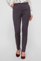узкие бежевые брюки. брюки Астор. Цвет: графит купить