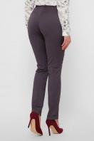 узкие бежевые брюки. брюки Астор. Цвет: графит цена