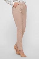 узкие бежевые брюки. брюки Астор. Цвет: бежевый купить