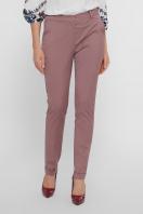 узкие бежевые брюки. брюки Астор. Цвет: лиловый купить