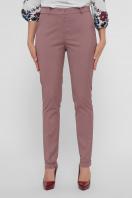 узкие бежевые брюки. брюки Астор. Цвет: лиловый цена