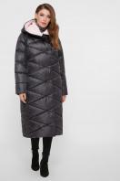 длинная зимняя куртка. Куртка 8230. Цвет: 37- т.графит купить