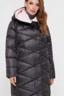 длинная зимняя куртка. Куртка 8230. Цвет: 37- т.графит цена