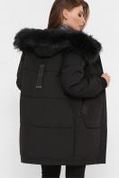 темно-синяя куртка на биопухе. Куртка М-78. Цвет: 01-черный в Украине