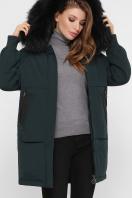 темно-синяя куртка на биопухе. Куртка М-78. Цвет: 13-изумруд цена