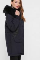 темно-синяя куртка на биопухе. Куртка М-78. Цвет: 14-т.синий цена