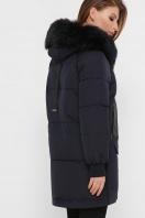 темно-синяя куртка на биопухе. Куртка М-78. Цвет: 14-т.синий в интернет-магазине