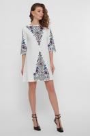 платье белого цвета с орнаментом. Орнамент платье Тая-1 3/4. Цвет: белый купить