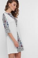 платье белого цвета с орнаментом. Орнамент платье Тая-1 3/4. Цвет: белый цена