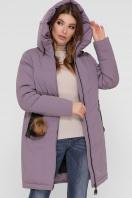лиловая зимняя куртка. Куртка М-83. Цвет: 26-лиловый купить