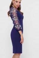 черное платье с вышивкой. платье Флоренция В д/р. Цвет: синий купить