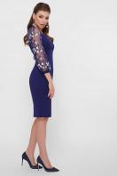 черное платье с вышивкой. платье Флоренция В д/р. Цвет: синий цена