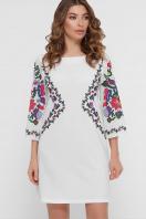 белое платье с орнаментом. Цветочный орнамент платье Кирма д/р. Цвет: белый купить