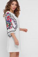 белое платье с орнаментом. Цветочный орнамент платье Кирма д/р. Цвет: белый цена