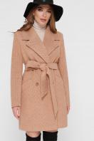 светло-серое двубортное пальто. Пальто ПМ-132. Цвет: 11-горчица купить