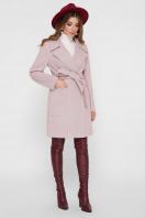 серое пальто с накладными карманами. Пальто ПМ-123. Цвет: 17-персик купить