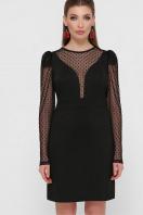 синее платье в горошек. платье Береника д/р. Цвет: черный купить