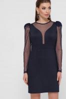 синее платье в горошек. платье Береника д/р. Цвет: синий купить