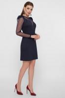 синее платье в горошек. платье Береника д/р. Цвет: синий в интернет-магазине