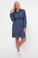 бордовое платье для полных женщин. 0301 Платье-рубашка. Цвет: джинс купить