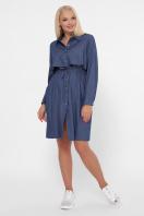 бордовое платье для полных женщин. 0301 Платье-рубашка. Цвет: джинс цена